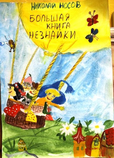 Шевцова Дарья