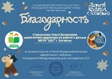 Стрельченко-дарите-книги