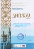 Стрельченко читаем Православную книгу