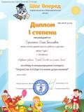 КВС-АБ № 37-019-Стрельченко Ольга Васильевна