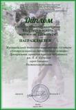 Каверин ЦГДБ