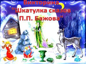 bagov